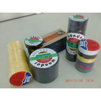 Shiny Surface Coated Rubber Adhesive Insulation Tape For Electrically Insulate Manufactures