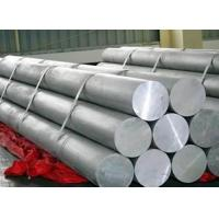 Buy cheap UNS S31050 - stainless steel round bar from wholesalers