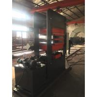 Wholesale 120t Pressure Rubber Press Machine Column Type 120T Pressure 1200 X 1200mm Hot Plate Size from china suppliers