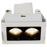 Buy cheap Recessed double multi spot luminaire with 2x2.1watt led lamp equipped dimmable product