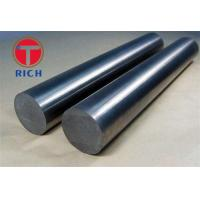 Buy cheap UNS N04400 Monel 400 Nickel Alloy Tubing / Rough Turned Alloy Steel Seamless Tube from wholesalers
