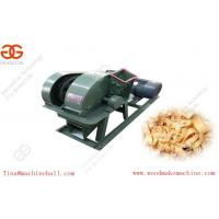 Wholesale Large capacity and high effiency wood crusher machine sales in factory price from china suppliers