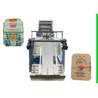 China Customized Cement Bag Machine Automation With Bottom Reinforce on sale