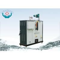 Buy cheap Low Water Alarm Biomass Fuel High Efficiency Steam Boiler With Users Setting from wholesalers