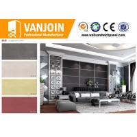 Buy cheap Full Body Clay Cow Leather Soft Ceramic Tile for Exterior and Interior Wall from wholesalers