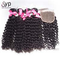 Buy cheap Two Bundles Brazilian Virgin Hair Extensions Glue In Natural Curly Hair Weave from wholesalers