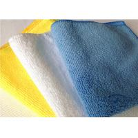 Wholesale Soft Polyester Microfiber Cloths For Car Wash Cleaning , Automotive Microfiber Towels from china suppliers