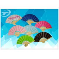 Buy cheap 10cm Small Size Paper Folding Fans With Natural Bamboo Frame from wholesalers