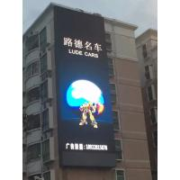 Buy cheap High Refresh Frequancy Front Service Led Display P6.67 P8 P10 P16 LED Signs from wholesalers