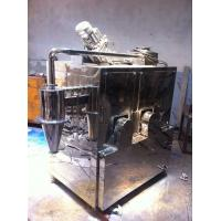 Buy cheap 45/55KW EVA PP fineness powder cryogenic pulverizer machine Liquid nitrogen product