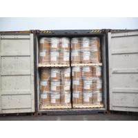 Buy cheap FE EDDHA Iron Chelate Iron Chelate For Foliar Fertilizer / Compound Fertilizer Raw Materials from wholesalers