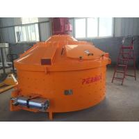 Buy cheap Low Noise Planetary Cement Mixer PMC100 Independent Operation Refractory Material Mixing product