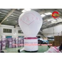 Buy cheap Durable White Big Air Balloon For Advertising / Exhibition Activities from wholesalers