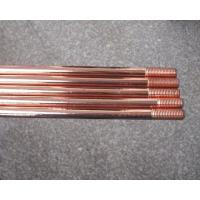 Buy cheap Threaded And Pointed electrical ground rod / house grounding rod from wholesalers