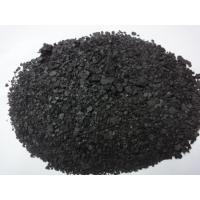 Buy cheap Natural Ascophyllum Nodosum Shiny Flake 100% Water Solubility Seaweed Extract fertilizer for tea plant from wholesalers