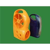 Buy cheap Hand-held torch light mould from wholesalers