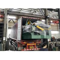 Buy cheap Eco - Friendly Hydraulic Metal Baler / Scrap Metal Equipment Enironmental Friendly from wholesalers
