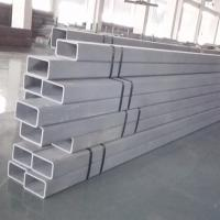 Buy cheap High Precision Seamless Galvanized Steel Pipe Mechanical 0.5 - 12mm Thickness from wholesalers