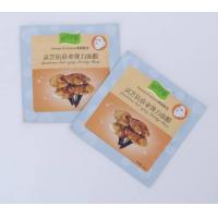 Buy cheap Ganoderma anti-aging stretchy mask from wholesalers