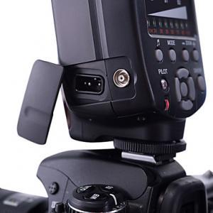 Photographic equipment Meyin wireless radio trigger for Nikon Manufactures