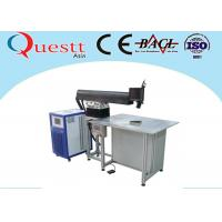 Buy cheap 200 Watt Fiber Optic Welding Machine , LED Channel Letter Silver Soldering Equipment from wholesalers