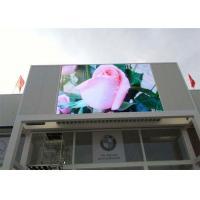 Buy cheap HD P5 Vivid Video Outdoor Advertising Display Screens Billboard SMD2727 7000 product