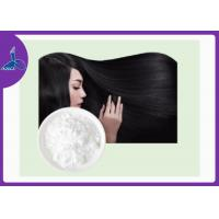 Buy cheap Way 316606 CAS No 915759-45-4 Hair Regrowth / Setipiprant / Ru58841/ CB-03-01 from wholesalers