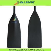 Buy cheap Full Carbon Fiber Canoe Paddle from wholesalers