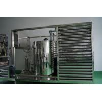 Buy cheap  300L Perfume Making Machines For Liquid Clarification / Filtration 308v / 50HZ from wholesalers