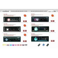 Buy cheap CAR CD MP3 player from wholesalers