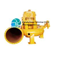 Buy cheap Tubular Type 200KW Low Head Water Turbine For Hydro Power Plant from wholesalers