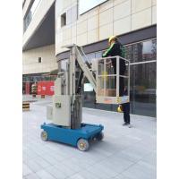 Buy cheap Big Capacity Self Propelled Aerial Lift , Mobile Aerial Work Platform from wholesalers