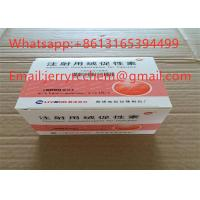 Buy cheap HGH HCG Health Growth Hormone Human Chorionic Gonadotropin 99.9% Purity from wholesalers