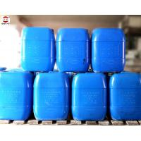 Buy cheap 40-45 P2O5 Aluminum Dihydrogen Phosphate Liquid Or White Powder BINDER COLORLESS from wholesalers