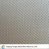 Buy cheap UNS S31803(S32205) Duplex Stainless Steel Wire Mesh |2-500mesh Plain /Twill Weave from wholesalers