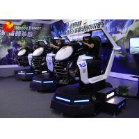 Buy cheap Dynamic 6D 7D 9D Seat Motion Seat Racing Chair 9D Machine VR Racing Simulator from wholesalers