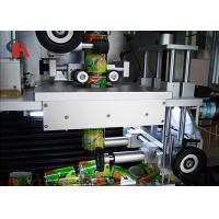 Buy cheap PVC Industrial Shrink Wrap Machine AC380V 50Hz 3 Phase Synchronized Transmission from wholesalers