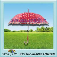 Buy cheap Hot Sale Auto Straight Printing Umbrella with Ruffle from wholesalers
