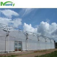 Buy cheap Multi span greenhouse for farm from wholesalers