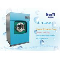 Buy cheap Front Loading Washer Extractor Industrial Laundry Equipment In Hotel from wholesalers