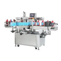 Buy cheap Water Bottle sleeving labeling Machine product