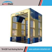 Buy cheap Automatic Touchless Garbage Truck Washing Machine, High pressure Truck wash Machine from wholesalers