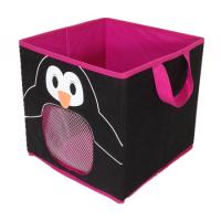 Buy cheap Animal printed foldable kids storage box,toy organizer for kids,toy box wm-2036 from wholesalers