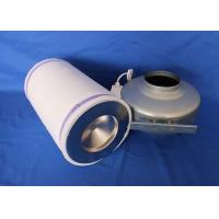 Buy cheap Centrifugal Fan 12 Inch Inline Duct Fan   Ventilation System Supply Quiet Operation from wholesalers