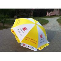 Buy cheap Yellow And White Big Outdoor Umbrella , Commercial Custom Market Umbrellas from wholesalers