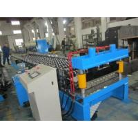 Buy cheap Corrugated Panel Making Machine from wholesalers