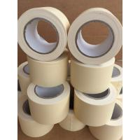 Buy cheap AC Insulation duct tape from wholesalers
