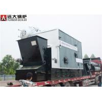 Buy cheap Wood Coconut Fired Biomass Steam Boiler For Dyeing Mills Machineries from wholesalers