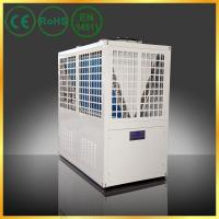 Gray Casing COP 95KW Air Source Heater Pump Supply Hot Water With Scroll Compressor Manufactures