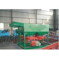 Buy cheap Moving-screen Manganese Ore Concentration Jigger from wholesalers